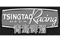 Team Tsingtao Racing